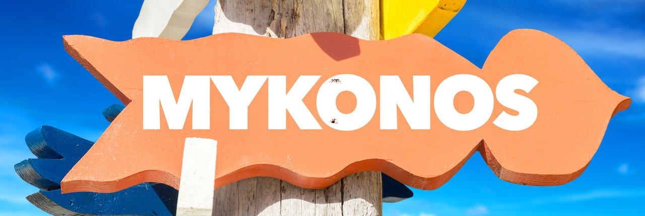 Mykonos 1 1