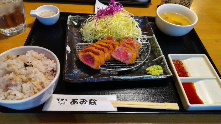 Aona Gyukatsu cow meat restaurant in Tokyo Shibuya