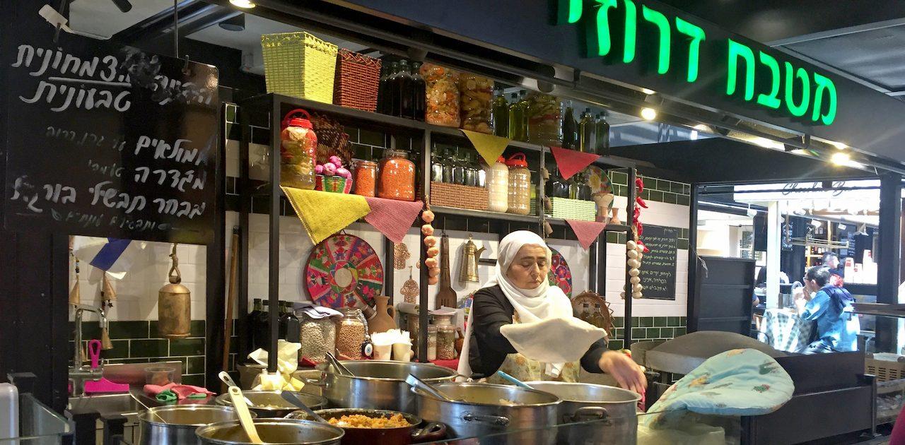 Restaurantul local Qumran Israel